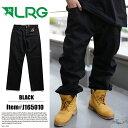 【送料無料】b系 ヒップホップ ストリート系 ファッション メンズ ジーンズ 【J165010】 エルアールジー LRG デニム 太め バギー 無地 …