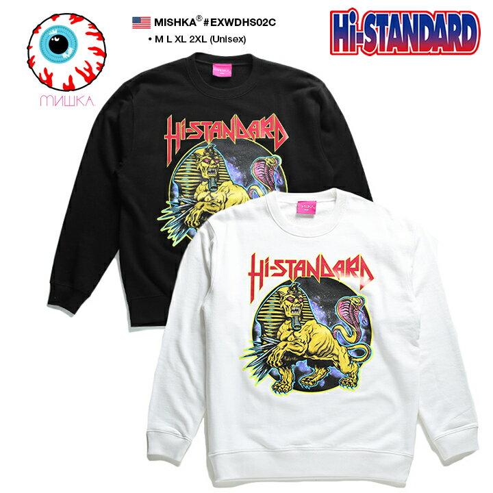 【送料無料】b系 ヒップホップ ストリート系 ファッション 服 メンズ レディース スウェット 【EXWDHS02C】 ミシカ MISHKA 長袖 トレーナー Hi-STANDARD ハイスタンダード 限定コラボ Wネーム amour Supreme XL 2L LL 2XL 3L XXL 大きいサイズ 正規品 ギフト