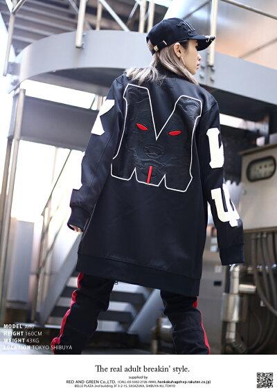 MISHKA(ミシカ)のトラックジャケット(アウター)