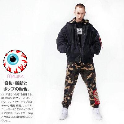 MISHKA(ミシカ)のボンバージャケット(MA1)