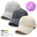 UVカット 紫外線対策 帽子 キャップ 【MJ-CA-SB-100】 メンズ レディース 速乾 軽量 メッシュ 熱中症対策 かっこいい …