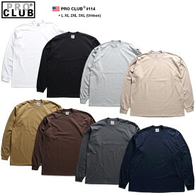 PRO CLUB プロクラブ ロンT ロングスリーブTシャツ 長袖 メンズ 白 黒 グレー カーキ L XL 2L LL 2XL 3L XXL 3XL 4L XXXL 大きいサイズ b系 ヒップホップ ストリート系 ファッション おしゃれ 6.5オンス ヘビーウエイト シンプル 無地 ビッグシルエット 厚手 USAモデル 114