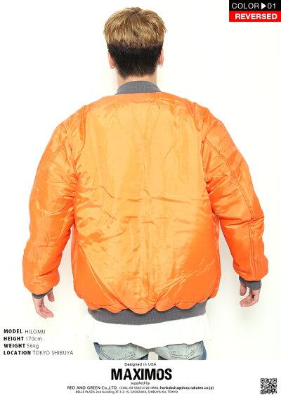 ベーシックアイテム(無地)のボンバージャケット(MA1)