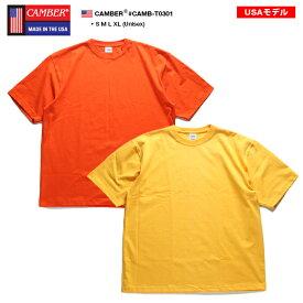 CAMBER キャンバー Tシャツ 半袖 メンズ レディース オレンジ ゴールド 黄色 S M L XL 2L LL 大きいサイズ 服 かっこいい おしゃれ 8オンス 301 マックスウェイト ヘビーウエイト 定番 シンプル 無地 ビッグシルエット 肉厚 厚手 アメカジ アメリカ製 USAモデル CAMB-T0301