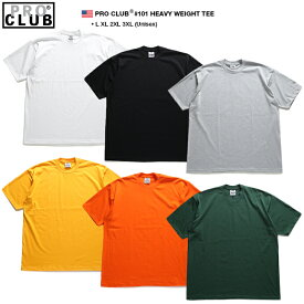 PRO CLUB プロクラブ Tシャツ 半袖 無地 シンプル メンズ レディース 白 黒 グレー ゴールド オレンジ 深緑 L XL 2L LL 2XL 3L XXL 3XL 4L XXXL 大きいサイズ b系 ヒップホップ ストリート系 ファッション かっこいい おしゃれ ヘビーウエイト ビッグシルエット #101