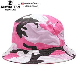 ニューハッタン NEWHATTAN ハット バケットハット バケハ 帽子 サファリハット メンズ レディース 迷彩ピンク S M L XL 2L LL 大きいサイズ b系 ヒップホップ ストリート系 ファッション ブランド 迷彩柄 カラフル 総柄 シンプル かっこいい おしゃれ 1500