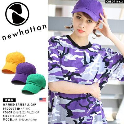 NEWHATTAN(ニューハッタン)のキャップ(帽子)