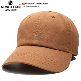 ニューハッタン NEWHATTAN 帽子 キャップ ローキャップ ボールキャップ CAP メンズ レディース カーキ 男女兼用 b系 ヒップホップ ストリート系 ファッション ブランド 定番 Fサイズ シンプル 無地 かっこいい おしゃれ ニューヨークカジュアル ダンス ギフト NWHT-H1400
