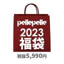 【送料無料】b系 ヒップホップ ストリート系 ファッション メンズ レディース 福袋 【FB-TL-002】 ペレペレ PELLE PELLE USサイズ pe...