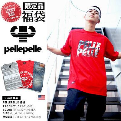 PELLE-PELLE(ペレペレ)のTシャツ(ロゴ)