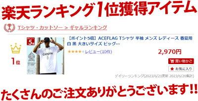 ACEFLAG(エースフラッグ)のTシャツ(Compton)