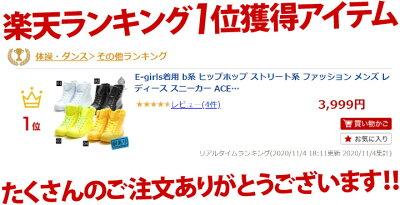 ACEFLAG(エースフラッグ)のスニーカー(靴)
