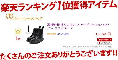 CLUBNO1Z(クラブノイズ)のブーツ(靴)