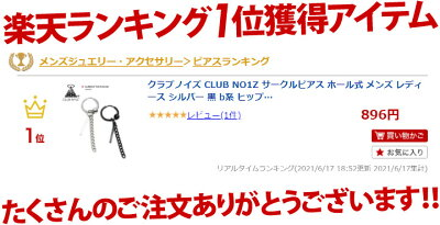 CLUBNO1Z(クラブノイズ)のピアス(アクセサリー)