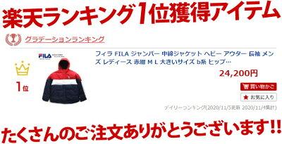 FILA(フィラ)のダウンジャケット(アウター)