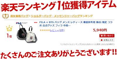 FILA(フィラ)のショルダーバッグ(BAG)