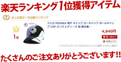 MISHKA(ミシカ)のキャップ(帽子)