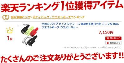 mnml(ミニマル)のボディバッグ(ワンショルダーバッグ)