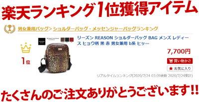 REASON(リーズン)のショルダーバッグ(BAG)