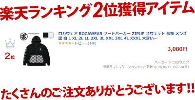 ROCAWEAR(ロカウェア)のフードパーカー(スウェット)