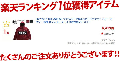 ROCAWEAR(ロカウェア)のジャンパー(アウター)