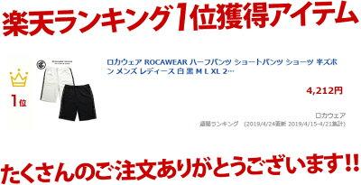 ROCAWEAR(ロカウェア)のハーフパンツ(イージーパンツ)