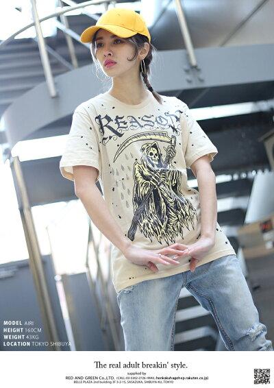 REASON(リーズン)のTシャツ(総柄)
