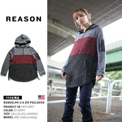 REASON(リーズン)のフードパーカー(スウェット)