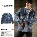 【送料無料】b系 ヒップホップ ストリート系 ファッション メンズ レディース デニム ジャケット 【F8-157】 リーズン REASON ボア 蛇 …