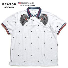 リーズン REASON ポロシャツ 半袖 メンズ レディース 白 L XL 2L LL 2XL 3L XXL 3XL 4L XXXL 大きいサイズ b系 ヒップホップ ストリート系 ファッション ブランド 服 かっこいい おしゃれ 鹿の子編み リブライン 狼 ワッペン 刺繍 ビッグシルエット Q8-45