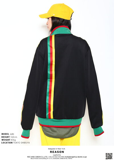 REASON(リーズン)のジャケット