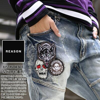 REASON(リーズン)のジーンズ(ロングパンツ)