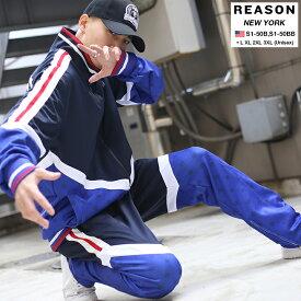 リーズン REASON 上下セット セットアップ 長袖 メンズ レディース 春秋冬用 紺 M L XL 2L LL 2XL 3L XXL 大きいサイズ b系 ヒップホップ ストリート系 ファッション ブランド 服 ギフト S1-50B,S1-50BB