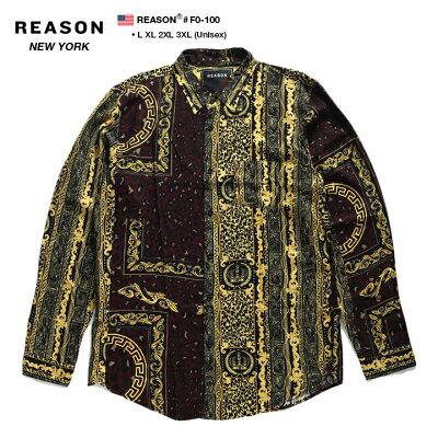 REASON(リーズン)の長袖シャツ(総柄)