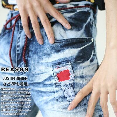 REASON(リーズン)のジーンズ(ロングパンツ・ジーパン)
