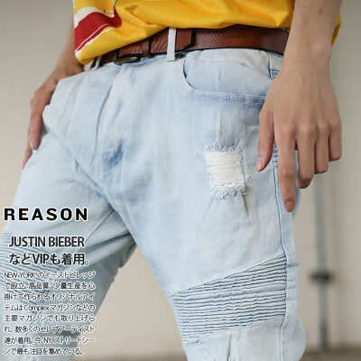 REASON(リーズン)のハーフパンツ(デニム)