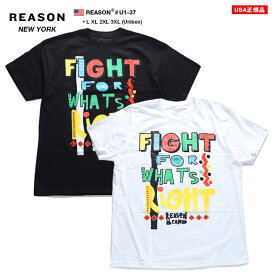 リーズン REASON Tシャツ 半袖 レゲエ ラスタ メンズ 黒 白 L XL 2L LL 2XL 3L XXL 3XL 4L XXXL 大きいサイズ b系 ヒップホップ ストリート系 ファッション ブランド 服 かっこいい おしゃれ レゲエ ラスタカラー 赤黄色緑 ビッグシルエット 海外セレクト ギフト U1-37