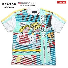 リーズン REASON Tシャツ 半袖 メンズ 白 L XL 2L LL 2XL 3L XXL 3XL 4L XXXL 大きいサイズ b系 ヒップホップ ストリート系 ファッション ブランド おしゃれ カラフル ポップアート アメコミ アメリカンコミック 漫画 切替 総柄 ライン ゆったり オーバーサイズ T1-125
