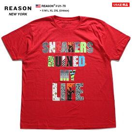リーズン REASON Tシャツ 半袖 英字ロゴ メンズ レディース 赤 S M L XL 2L LL 2XL 3L XXL 大きいサイズ b系 ヒップホップ ストリート系 ファッション ブランド 服 かっこいい おしゃれ 英字メッセージ スニーカー柄 スニーカーヘッズ ビッグシルエット ゆったり U1-70