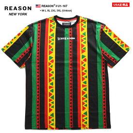 リーズン REASON Tシャツ 半袖 レゲエ ラスタ メンズ レディース 黒 M L XL 2L LL 2XL 3L XXL 3XL 4L XXXL 大きいサイズ b系 ヒップホップ ストリート系 ファッション ブランド 服 かっこいい おしゃれ レゲエ ラスタカラー 赤黄色緑 総柄 ゆったり ビッグシルエット U1-167