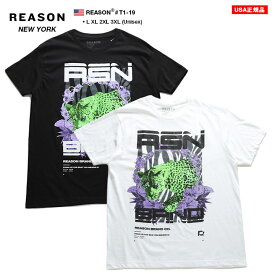 リーズン REASON Tシャツ 半袖 メンズ レディース 黒 白 L XL 2L LL 2XL 3L XXL 3XL 4L XXXL 大きいサイズ b系 ヒップホップ ストリート系 ファッション ブランド 服 かっこいい おしゃれ 花柄 ハイビスカス 黒ヒョウ ロゴ ゆったり ビッグシルエット T1-19