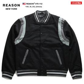 リーズン REASON スタジャン ジャケット アウター 長袖 メンズ 黒 M L XL 2L LL 2XL 3L XXL 大きいサイズ b系 ヒップホップ ストリート系 ファッション ブランド 服 かっこいい おしゃれ ライン 切替 シンプル 無地 ゆったり ビッグシルエット 海外セレクト F0-112