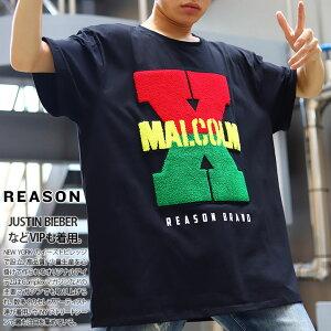 REASON × マルコムX Tシャツ 半袖 メンズ レディース 春夏用 黒 大きいサイズ ビッグシルエット リーズン マルコムエックス 限定コラボ おしゃれ かっこいい ワッペン 刺繍 ラスタカラー レゲ
