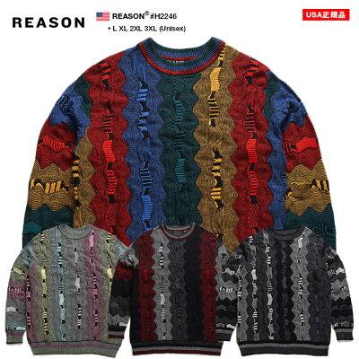 REASON(リーズン)のニット(セーター)の品番と展開カラー