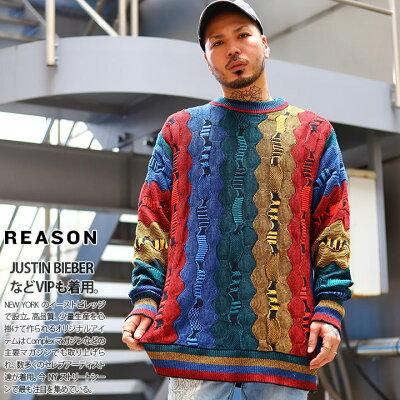 REASON(リーズン)のニット(セーター)のルックブック