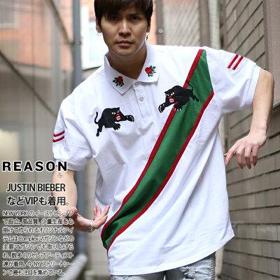 REASON(リーズン)のポロシャツ(半袖)