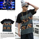 b系 ヒップホップ ストリート系 ファッション メンズ レディース Tシャツ 【R1501T007】≪NIP…