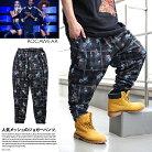b系 ヒップホップ ストリート系 ファッション 服 メンズ レディース ジョガーパンツ 【RB001…