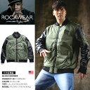 【送料無料】b系 ヒップホップ ストリート系 ファッション メンズ レディース アウター 【R1608N402】 ロカウェア ROCAWEAR 長袖 MA-1 …