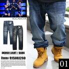 【送料無料】b系 ヒップホップ ストリート系 ファッション メンズ レディース ジーンズ 【R1…